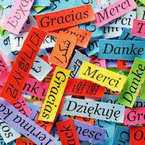 Ξένες Γλώσσες για τον Τουρισμό